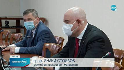 ВСС с декларация в защита на спецмагистратите