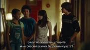 Хотел за Кyчета - Official Trailer (2009) - Hq