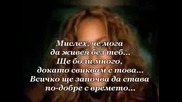 Leona Lewis - Better In Time + Превод