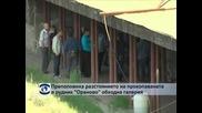 """Преполовиха разстоянието на прокопаваната в рудник """"Ораново"""" обходна галерия за издирване на миньорите"""