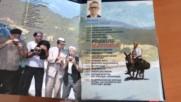 Руското Dvd издание на Кавказка пленница или новите приключения на Шурик 1966 Крупный план 2003