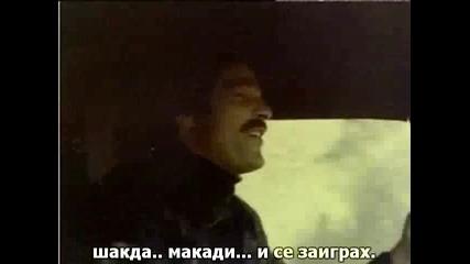 тополчице моя- филм