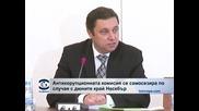 Антикорупционната комисия се сезира за дюните край Несебър