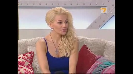Десислава - 7 - мо Авеню Tv7 част 2