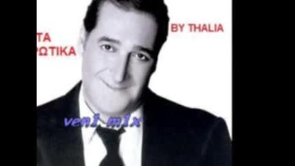 Vasilis Karras - Gia Pou to Vales Kardia Mou v3n1 mix