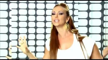 Гло - Ненаситна (официално видео)