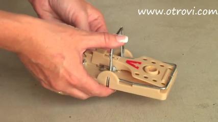 Механичен капан за плъхове www.otrovi.com