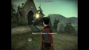 играта хари потър и нечистокръвния принц - упражнение на магията репаро и дуели