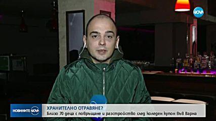 Новините на NOVA (18.12.2018 - централна емисия)