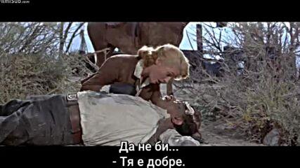 Жестоки хора ( The Violent Men 1955 )