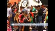 Фенове в Мексико си организираха Световна купа за обмен на албуми със снимки на футболисти