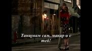 Диана Експрес - Блус за двама (текст)