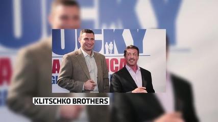 Братята Кличко в един отбор със Силвестър Сталоун