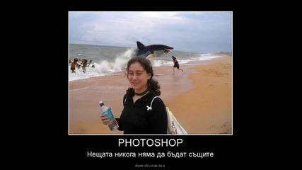 Най - готините снимки събрани от Нета :) - Част Първа