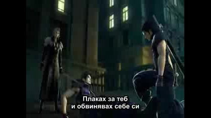 Iced Earth - I Died For You + Превод