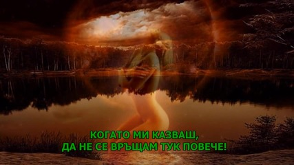Бг - Превод !! Pink - I Don't Believe You
