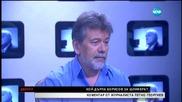 В седмицата на оставките - време разделно в българския парламент - ДикOff