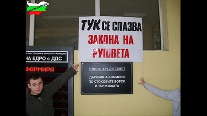 България!!!!!!!!!!!