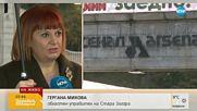 """АВАРИЯ С РАНЕНИ В """"АРСЕНАЛ"""": Има ли виновни за инцидента?"""