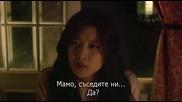 [бг субс] Exo Next Door / Ехо живеят отсреща - Епизод 2