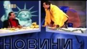 ТУТУРУТКА - По света и у нас (Po sveta i u nas) Official