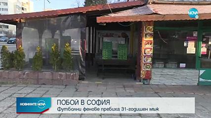 Пребиха и намушкаха с нож млад мъж в София