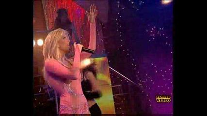 Емилия Само Сега Звездна Феерия 2006