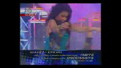 Music Idol 2 - Шанел Еркин - Oye Mi Canto