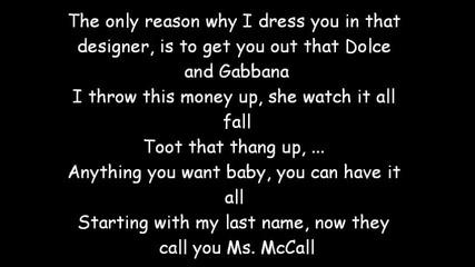 Strip - Chris Brown ft. Kevin Mccall with lyrics