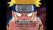 Naruto - 20(bg Sub)