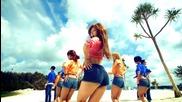 Hyuna - Bubble Pop
