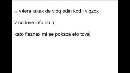 kodove.info e zakrit :( ;(