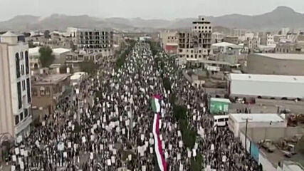 Yemen: Thousands rally in Sana'a to mark Quds Day