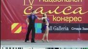 Deni & Qni 4th National Salsa Congres