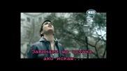 Много нежна гръцка балада *превод* Mihalis Xatzigiannis - De fevgo ...