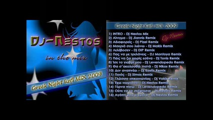 Greek Night Kefi Mix 2009 ** 3 **