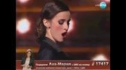 X Factor 2013 Финал - Изпълнението на Ана Мария
