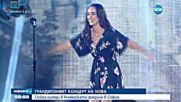 Грандиозният концерт на NOVA събра хиляди в Княжеската градина в София