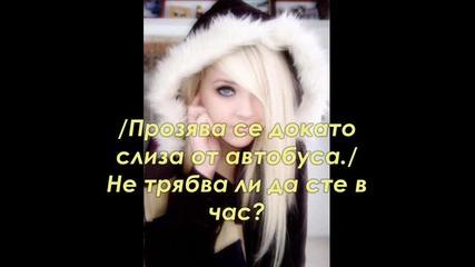 The Song - Епизод 12 Сезон 1
