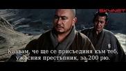 Затоичи срещу Йоджимбо (1970) - бг субтитри Част 2 Филм