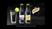 Schweppes Tonic - Швепс Тоник