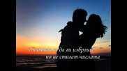 Гръцко 2013 Нино - Приблизително толкова те обичам !