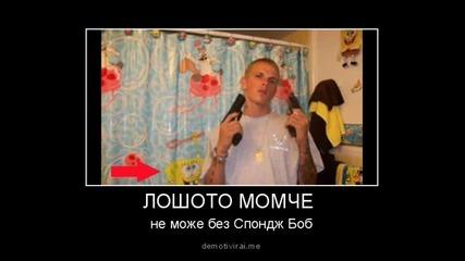 Смешни картинки събрани из нета.част 4