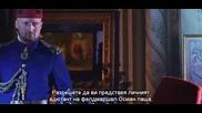 (+bg sub) Турски гамбит - руски филм 2005 - Част 1