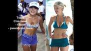 Преди и след хирургичната намеса
