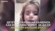 Шокиращo видеo на дете в интернет