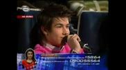 Music Idol 2 - Денислав И Пламена - ПРИЗНАНИЕТО НА ДЕНИСЛАВ