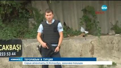 Терор удари Истанбул (ОБЗОР)