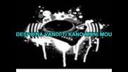 [ Превод ] Despoina Vandi - Ti Kano Moni Mou