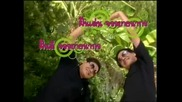 Techin & Namcha - Wiwah Wah Woon opening_bgsub